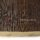 OSMO масло с воском артикул: Браш+ №2607
