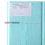RENNER Грунт Эмаль артикул: Браш+S0530-B70G